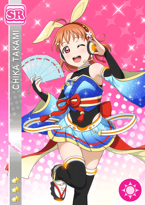 #1718 Takami Chika SR idolized