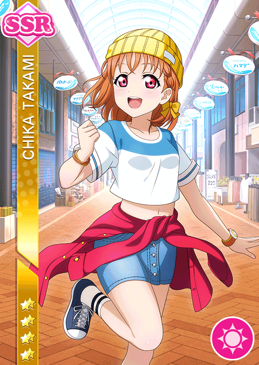 #1730 Takami Chika SSR idolized