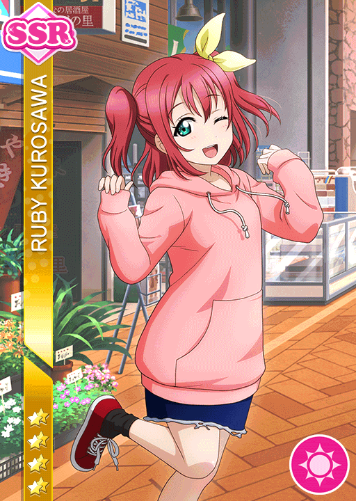 #1748 Kurosawa Ruby SSR idolized