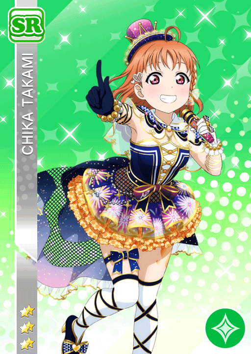 #1874 Takami Chika SR idolized
