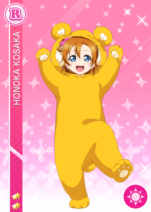 #1962 Kousaka Honoka R idolized
