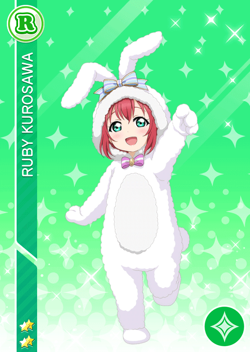 #1979 Kurosawa Ruby R idolized