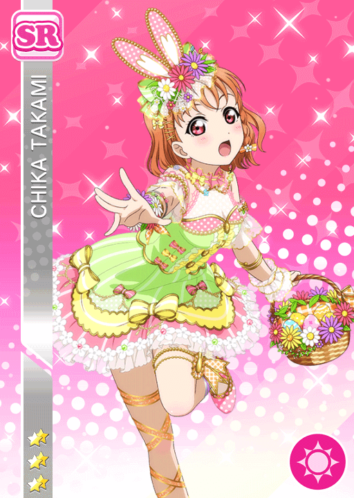 #1993 Takami Chika SR idolized