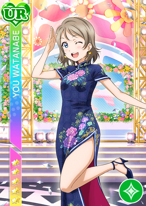 #1788 Watanabe You UR idolized