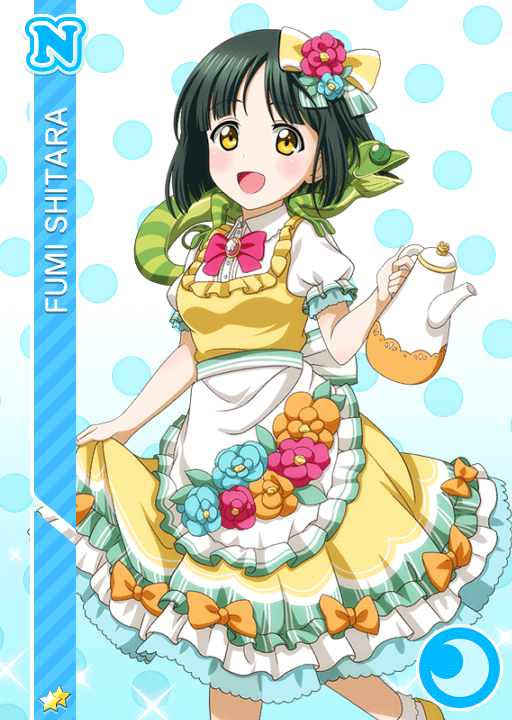 #2083 Shitara Fumi N idolized