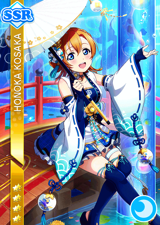 #2103 Kousaka Honoka SSR idolized