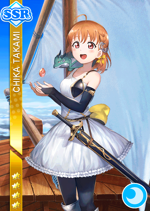 #2165 Takami Chika SSR idolized