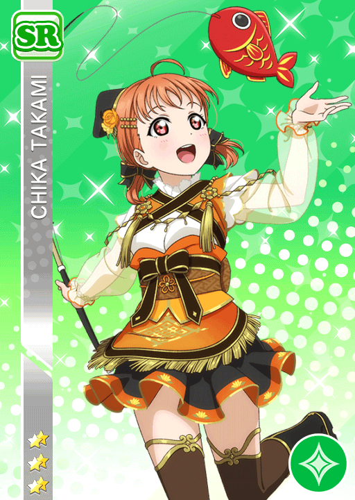 #2252 Takami Chika SR idolized