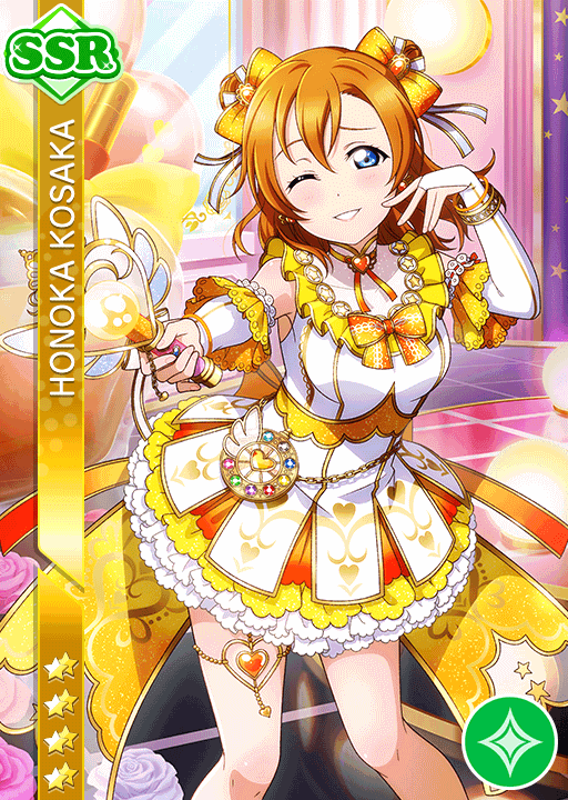 #2297 Kousaka Honoka SSR idolized