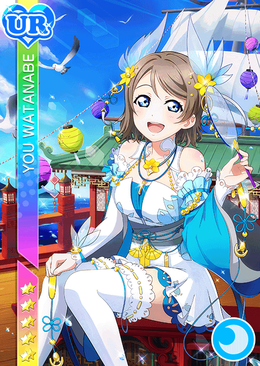 #2377 Watanabe You UR idolized