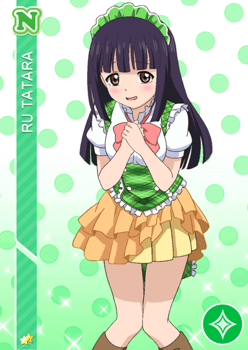 #23 Tatara Ruu N idolized