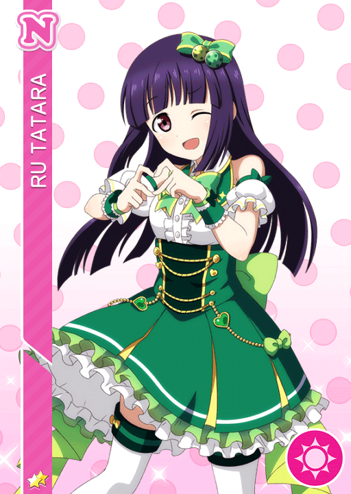 #2438 Tatara Ruu N idolized