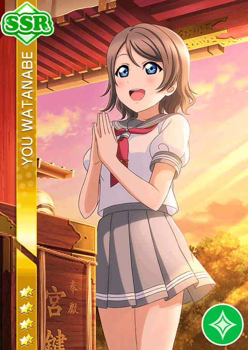 #2639 Watanabe You SSR idolized