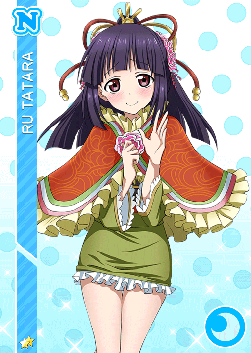 #266 Tatara Ruu N idolized