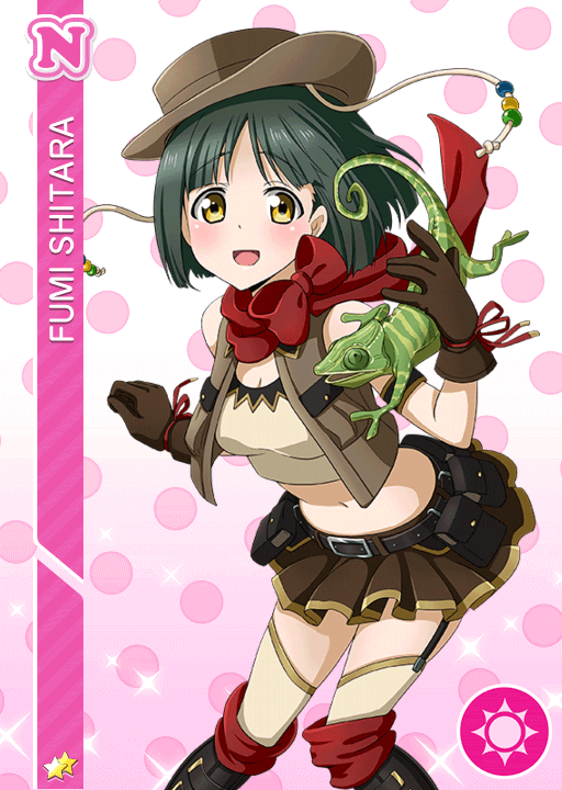 #273 Shitara Fumi N idolized