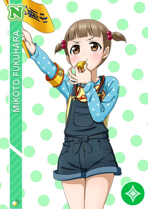 #281 Fukuhara Mikoto N