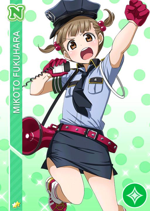 #281 Fukuhara Mikoto N idolized