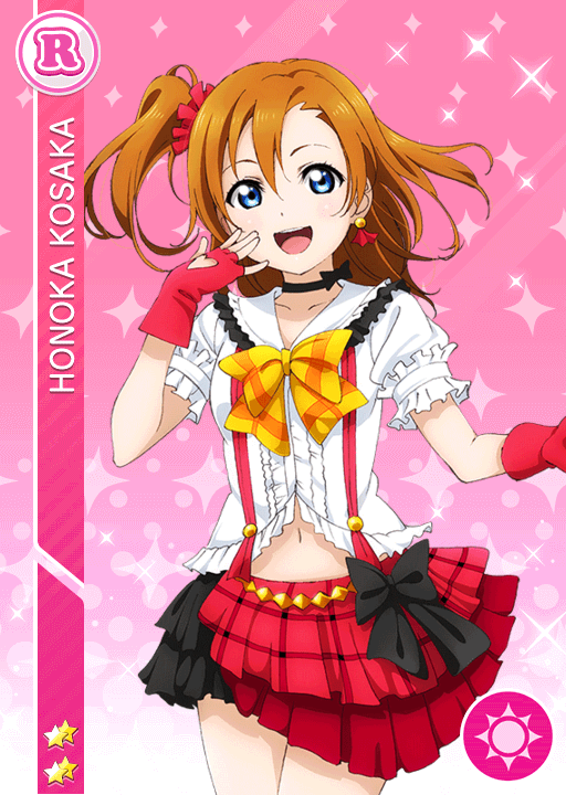 #284 Kousaka Honoka R idolized