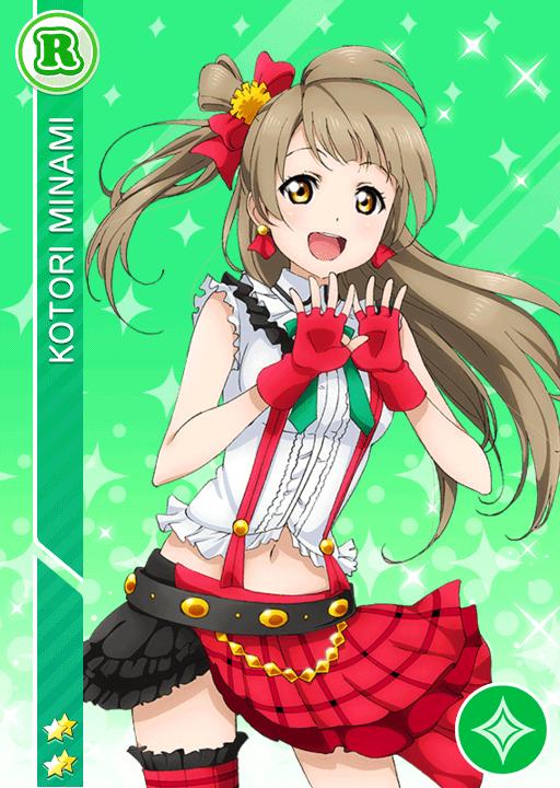 #286 Minami Kotori R idolized