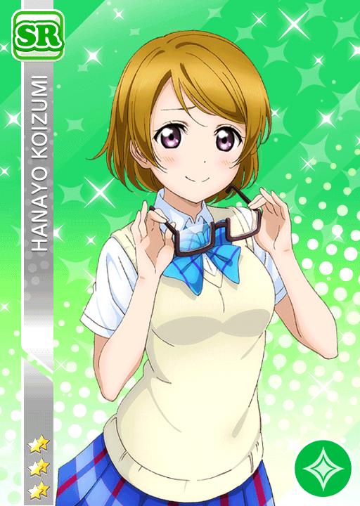 #309 Koizumi Hanayo SR idolized