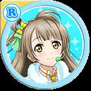 #336 Minami Kotori R
