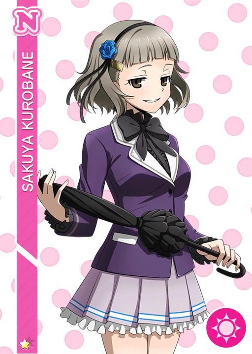 #348 Kurobane Sakuya N