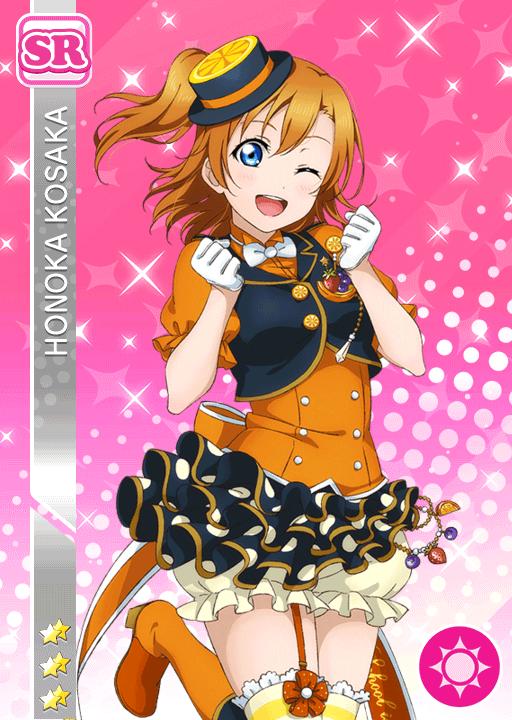 #349 Kousaka Honoka SR idolized