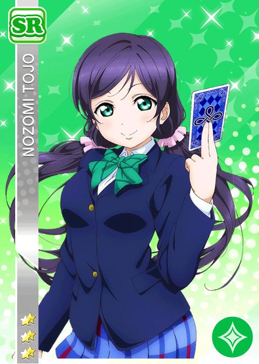 #352 Toujou Nozomi SR idolized