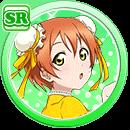 #376 Hoshizora Rin SR