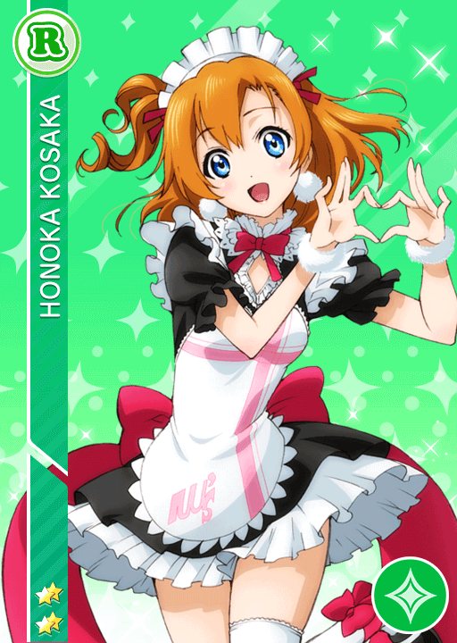 #37 Kousaka Honoka R idolized