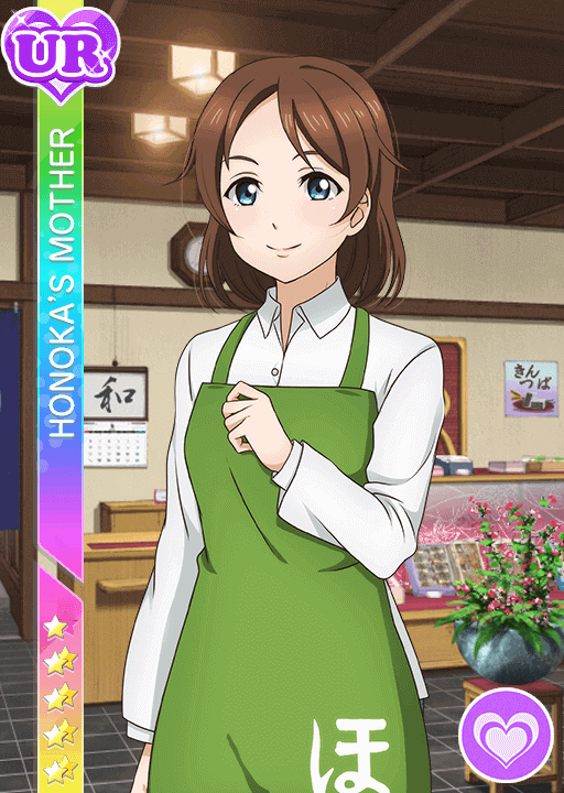 #390 Honoka's Mother UR idolized