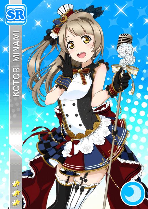 #404 Minami Kotori SR idolized