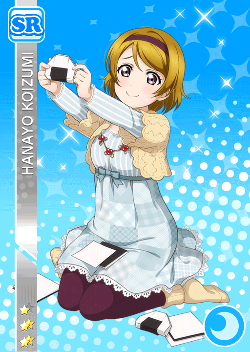 #428 Koizumi Hanayo SR