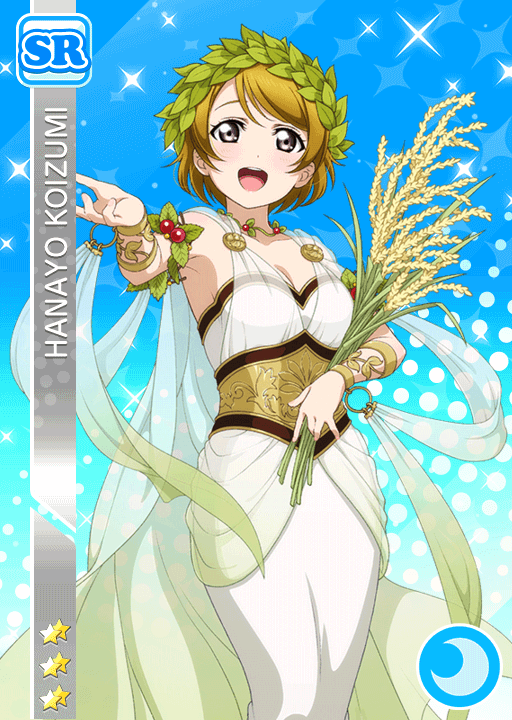 #428 Koizumi Hanayo SR idolized