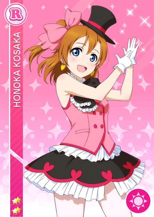 #430 Kousaka Honoka R idolized