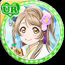 #463 Minami Kotori UR
