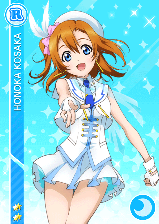 #46 Kousaka Honoka R idolized