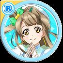#48 Minami Kotori R
