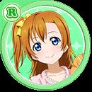 #494 Kousaka Honoka R