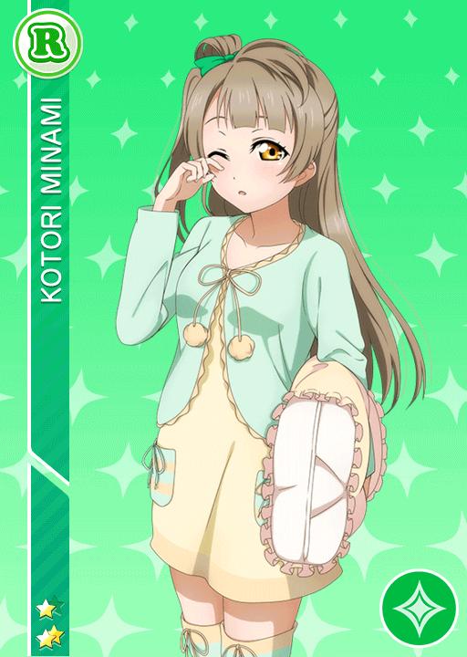 #496 Minami Kotori R