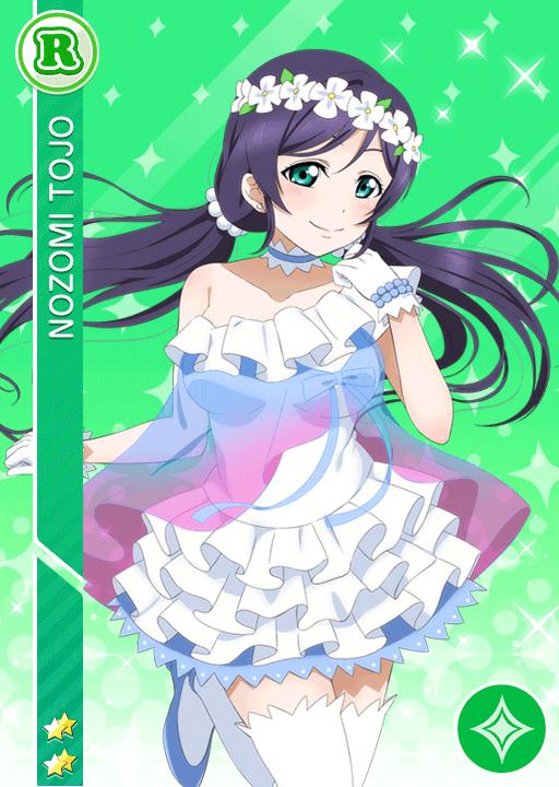 #500 Toujou Nozomi R idolized
