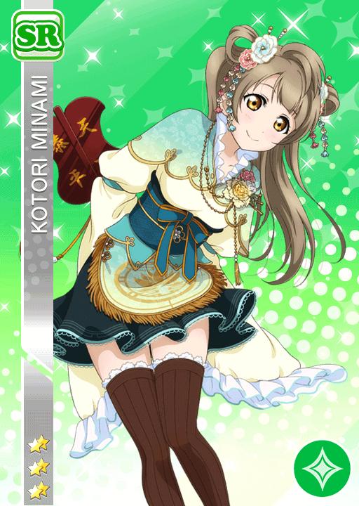#504 Minami Kotori SR idolized