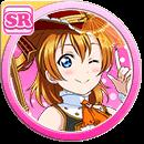 #527 Kousaka Honoka SR