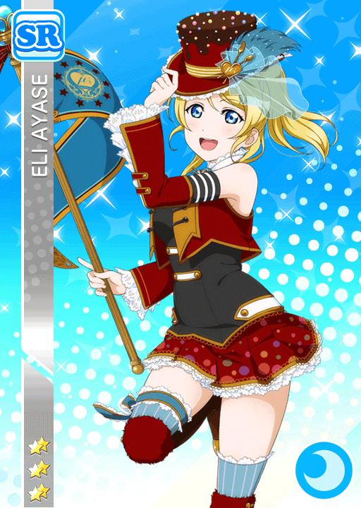 #528 Ayase Eli SR idolized