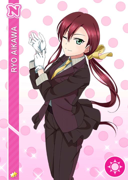 #552 Aikawa Ryou N idolized