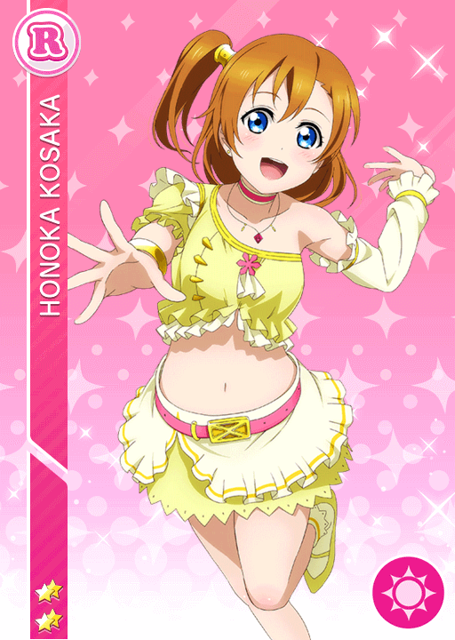 #569 Kousaka Honoka R idolized
