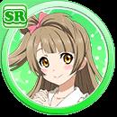 #57 Minami Kotori SR