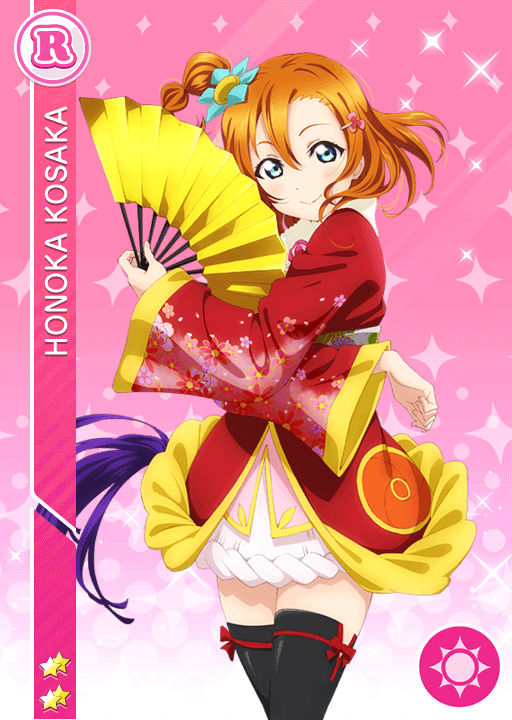 #610 Kousaka Honoka R idolized