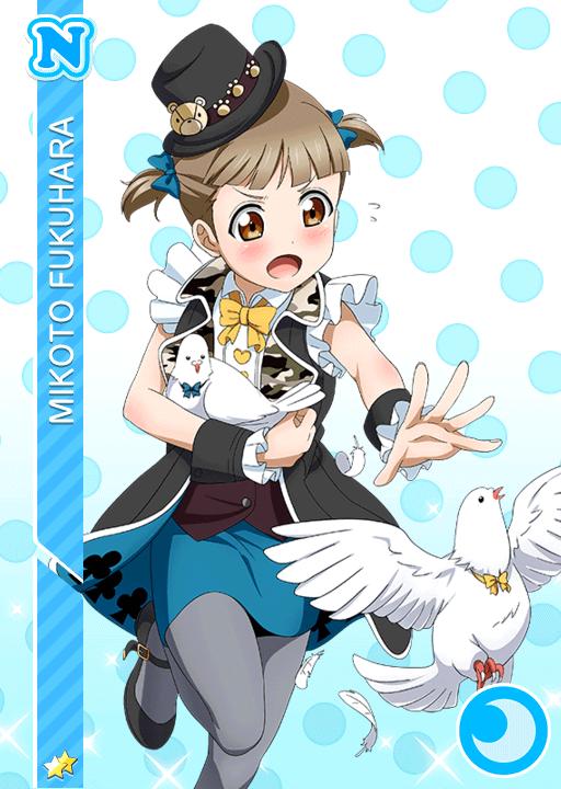 #630 Fukuhara Mikoto N idolized