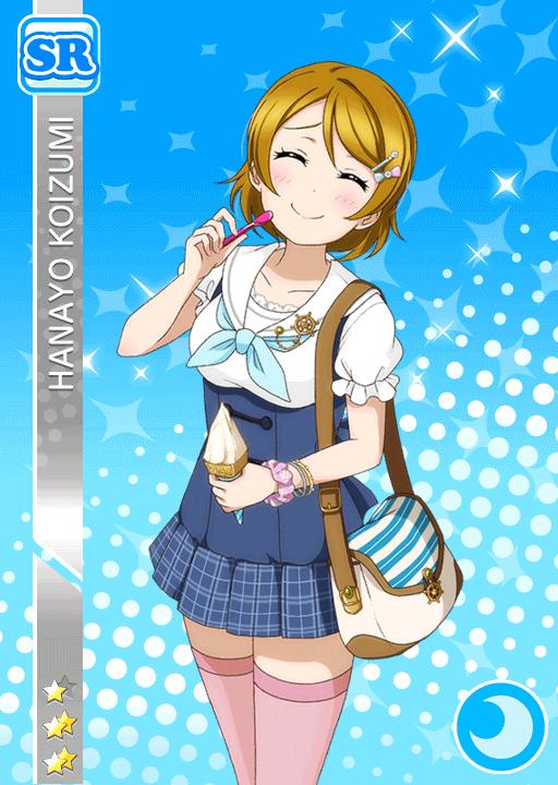 #649 Koizumi Hanayo SR
